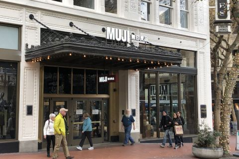 Muji's new store in the Meier & Frank building